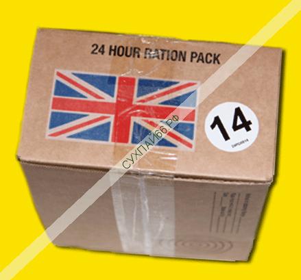ИРП армии Великобритании (СУТОЧНЫЙ) ★ Operational Ration Pack General Purpose